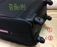 4輪のスーツケースのすり減った後輪の写真